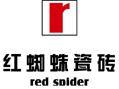 红蜘蛛瓷砖