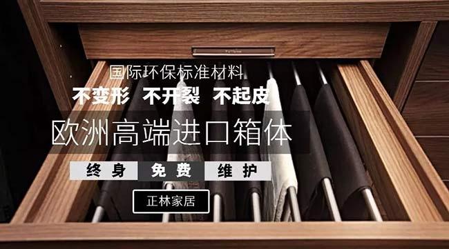 【方林 · 正林特辑】板式家具给生活多一种可能